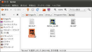 2011-05-27_Bz_install_15.png
