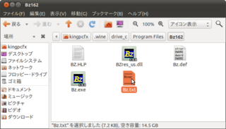2011-05-27_Bz_install_17.png