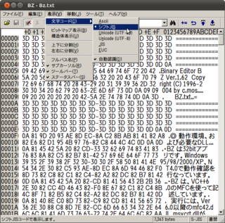 2011-05-27_Bz_install_19.png