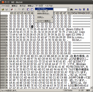 2011-05-27_Bz_install_20.png
