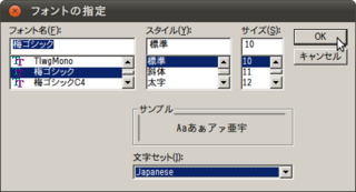 2011-05-27_Bz_install_21.png