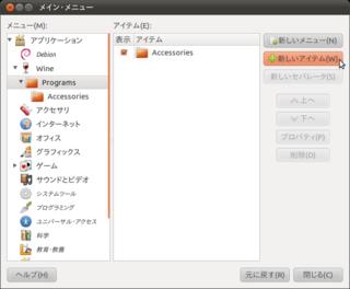 2011-05-27_Bz_menu_02.png