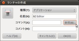 2011-05-27_Bz_menu_03.png