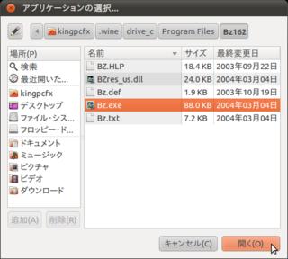 2011-05-27_Bz_menu_04.png