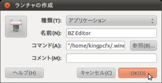 2011-05-27_Bz_menu_05.png