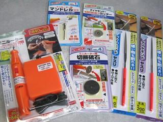2011-06-03_DAISO_工具_01.JPG