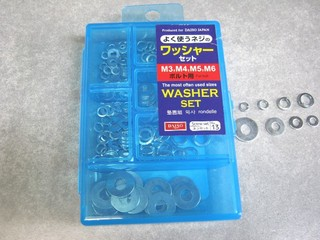 2011-06-03_DAISO_工具_02.JPG