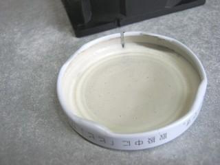 2011-06-03_DAISO_工具_15.JPG