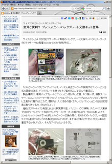 2011-06-05_pushpin_page_01.png