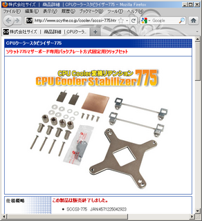 2011-06-05_pushpin_page_02.png