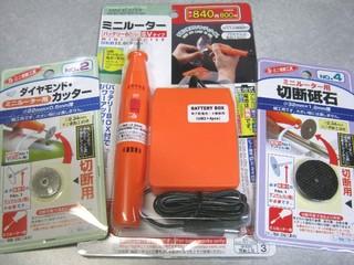 2011-06-11_サイドパネルの穴あけ断念_11.JPG