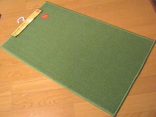 2011-06-12_ダイソー買い物_カラーマット.JPG