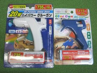 2011-06-12_ダイソー買い物_グルーガン_表.JPG