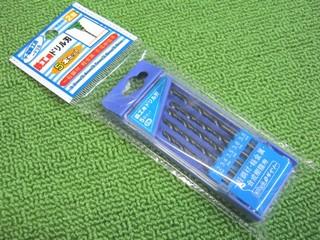 2011-06-12_ダイソー買い物_鉄工用ドリル刃5本セット.JPG
