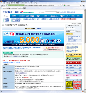 2011-06-13_SBI_Oh_FX._Campaign.png