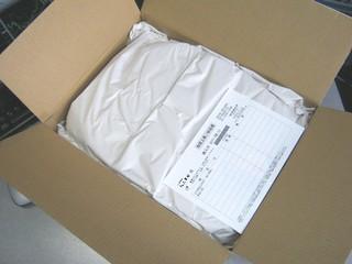 2011-06-14_Sofmap_W500-SA_02.jpg