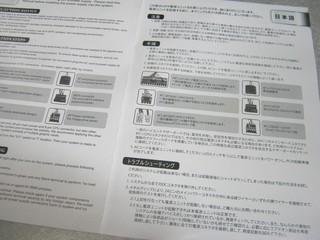 2011-06-14_Sofmap_W500-SA_11.jpg