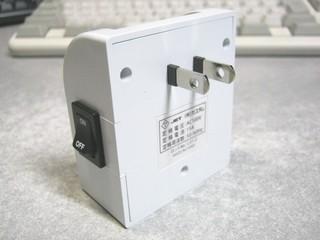 2011-06-24_エコキーパー_07.JPG