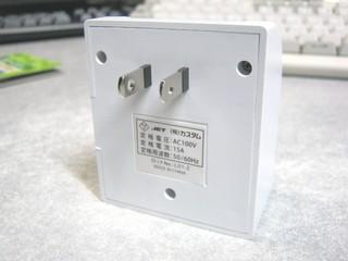 2011-06-24_エコキーパー_08.JPG