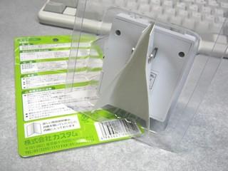 2011-06-24_エコキーパー_10.JPG