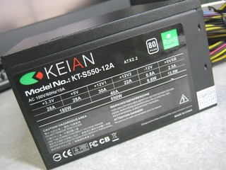 2011-06-28_Sofmap_KT-S550-12A_18.JPG