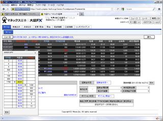 2011-07-06_マネックス証券_大証FX.png