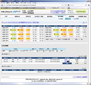 2011-07-06_マネックス証券_FXPLUS_約定履歴.png