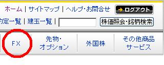 2011-07-08_マネックス証券_大証FX_pw01.png