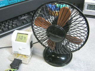 2011-07-10_USB扇風機_01.JPG