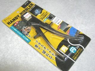 2011-07-11_ML115G5_SidePanel_MOD_01.JPG