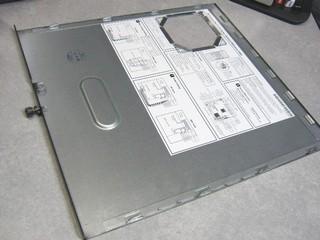 2011-07-11_ML115G5_SidePanel_MOD_14.JPG