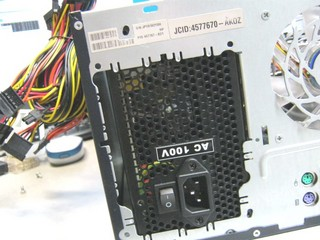 2011-07-17_ML115G5_電源交換_20.jpg