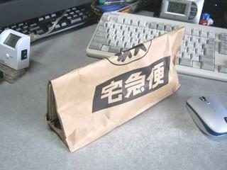2011-07-30_インプレス_エコキーパー_01.JPG