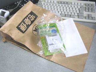 2011-07-30_インプレス_エコキーパー_03.JPG