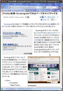 2011-08-07_Firefox_screengreb_00.png