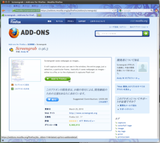 2011-08-07_Firefox_screengreb_01.png