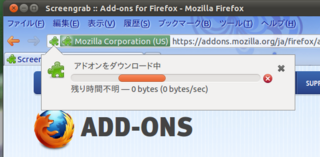 2011-08-07_Firefox_screengreb_02.png