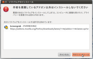 2011-08-07_Firefox_screengreb_03.png