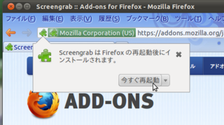 2011-08-07_Firefox_screengreb_04.png