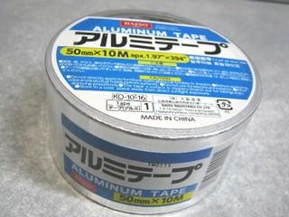 2011-08-20_100均買い物_02.JPG