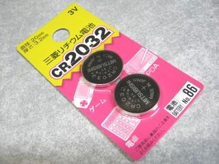 2011-08-20_100均買い物_03.JPG