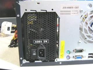 2011-08-28_ML110G5_GoriMAX2_02.JPG