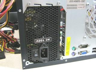 2011-08-28_ML110G5_GoriMAX2_06.JPG