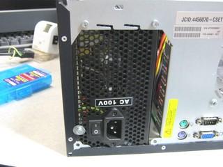 2011-08-28_ML110G5_GoriMAX2_14.JPG