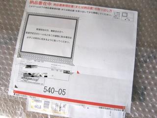 2011-09-04_Z9PLUS_02.jpg