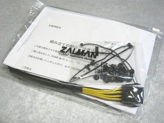 2011-09-07_Z9PLUS_07.JPG