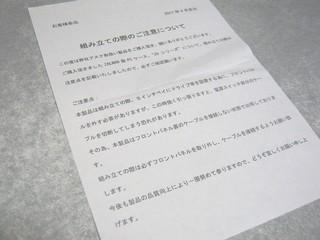 2011-09-07_Z9PLUS_08.JPG