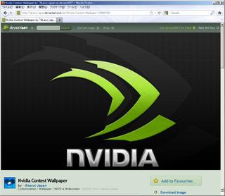 2011-09-09_Nvidia_Wallpaper.png