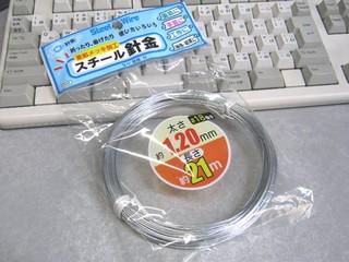 2011-09-14_SidePanel_Fan_Filter_01.JPG