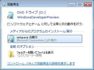 2011-09-16_03_自動再生.png